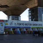 2013 東京モーターショーへ