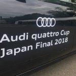 2018/6  Audi quattro Cup 2018 Japan Final アウディ