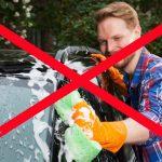 【技術 】お車の洗浄について お車を洗う際には様々な方法がありますが、カービューティープロ札幌ドーム前ではデリケートな塗装面へのアプローチを次のように考えます。